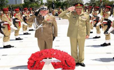 Key European nation lauds Pakistan Army for professionalism and war against terror