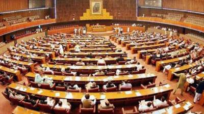 NA to resume session on Friday
