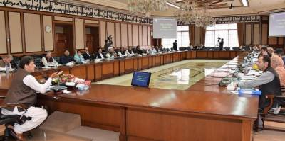 PM Imran Khan chairs federal cabinet meeting