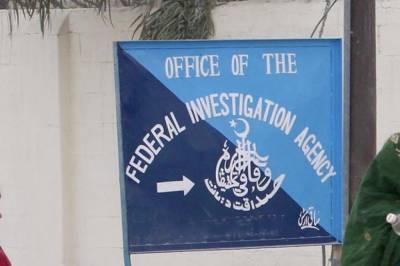 FIA arrested 10 human smugglers