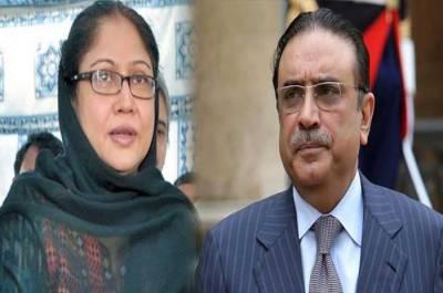 Hearing of fake accounts case against Zardari, Talpur adjourned