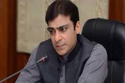 LHC annunces decision over Hamza Shahbaz bail petition