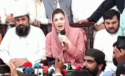 Maryam Nawaz lashes out at PTI government incompetence