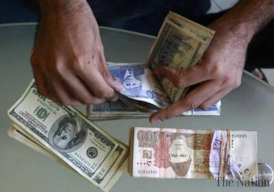 Pakistan state institutions accumulated debt of Rs 294 billion in last nine months