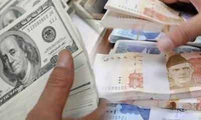 Pakistani Rupee gains value against US dollar