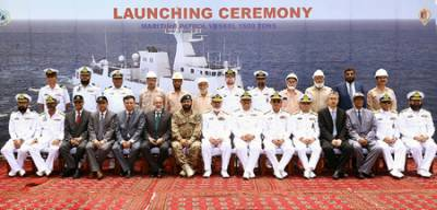 PMSA induct state of the art maritime patrol vessel