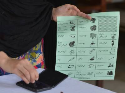 Punjab government unveils date for local government elections