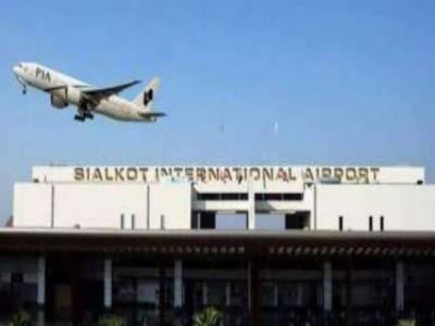 Sialkot International Airport shutdown for all kind of air traffic