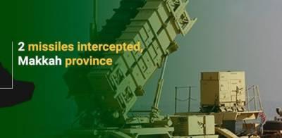 Ballistic Missiles fired over Mekkah: Saudi media claims