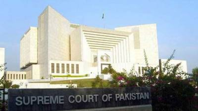 E Courts system in Pakistan: Supreme Court takes unprecedented step in history of Pakistan