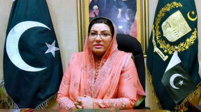 Govt committed to eradicate corruption: Dr Firdous
