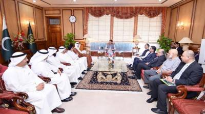 Govt working on new petroleum policy offering incentives to foreign exploration: PM