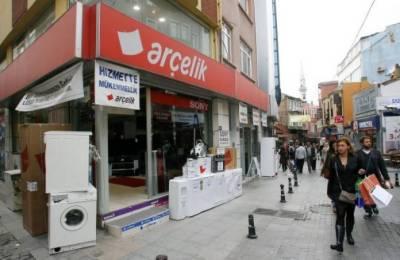 Largest Turkish enterprise to make investment in Pakistan