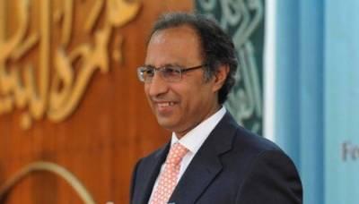 Oil supply from Saudi Arabia will start from July: Hafeez Shaikh