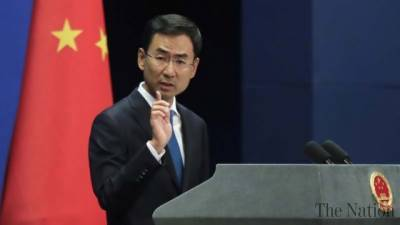 Pakistan and China decide to enhance counter terrorism cooperation