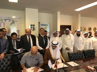 Pakistan, Kuwait sign hydrocarbon exploration agreement