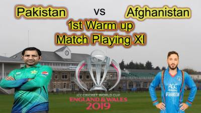 Pakistan plays World Cup warm up match against Afghanistan