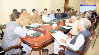 PM directs to give preeminence to aspirations of people in GB