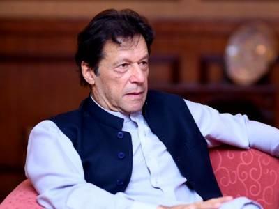 PM Imran Khan received phone call from Saudi Arabia prince