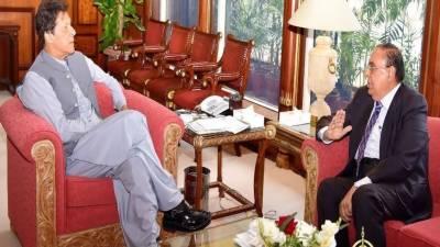 Professor Dr. Atta-ur-Rehman calls on PM