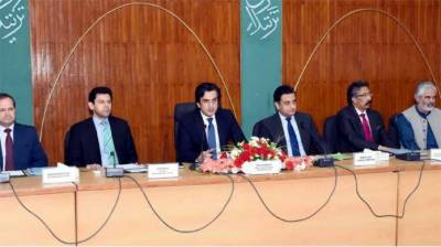 PTI government unveils national development outlay of Rs 1.837 trillion for FY 2019-20