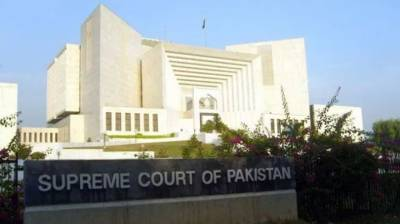 SC condoles sad demise of Justice Syed Jamshed Ali Shah