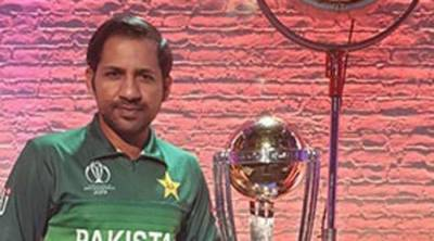 Skipper Sarfraz makes big claims ahead of the ICC World Cup