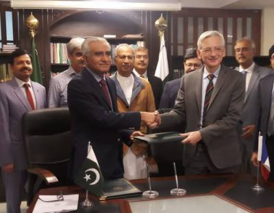 A goodwill gesture from France for the people of Pakistan
