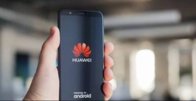 China's Huawei faces yet another big blow