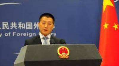 China slams US Senate's new proposal against Beijing