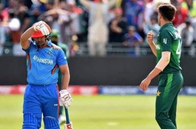Pakistan cricket team crushed by Afghanistan in warm up ODI
