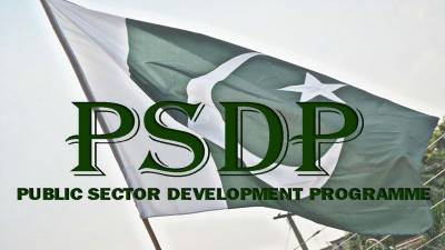 PTI government released funds under PSDP