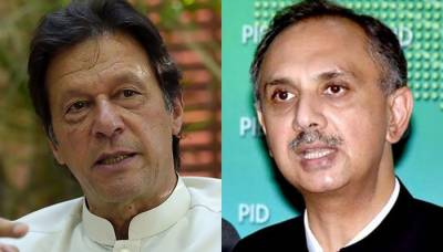 Federal Minister for Power Omar Ayub makes unprecedented achievement, gets big laud from PM Khan