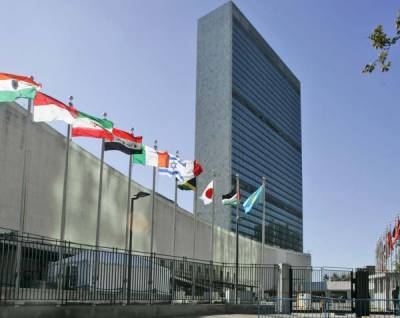 Pakistani officials make a historic event at the United Nations