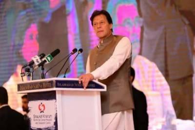 PM Imran Khan promises good news for Pakistan after 2 months