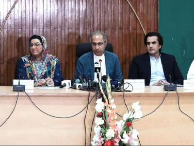 PTI government sets highest ever revenue target of history for FY 2019-2020