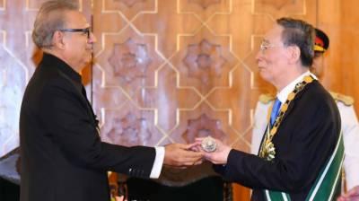 Chinese Vice President Wang Qishan awarded highest Pakistani civil award NishanPakistan