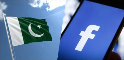 Pakistan among world top countries for Facebook content restrictions