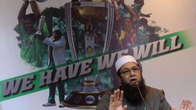 Pakistan Chief Selector Inzamam ul Huq makes a big prediction about Pakistan India world cup match