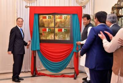 Pakistan China inaugurate plague of four mega projects of CPEC