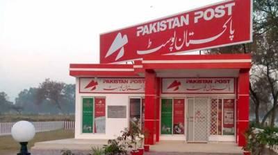 Pakistan Post makes historic achievement