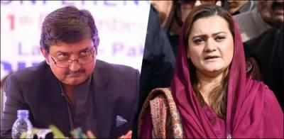 PML-N takes a big U Turn over NAB Chief
