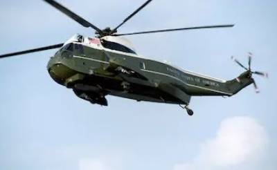 US Military Helicopter crash lands in Afghanistan
