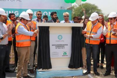 Zameen Opal: Zameen Developments groundbreaking ceremony for its first residential project in Lahore