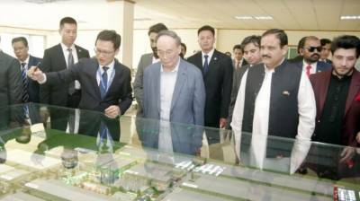 Chinese Vice President visits Economic Zone near Lahore