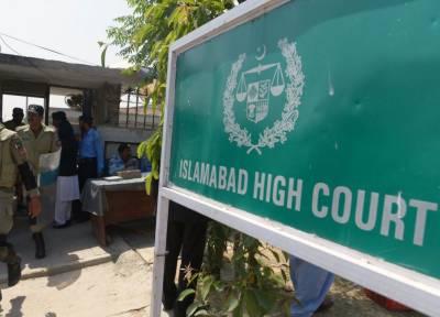 IHC issues written orders on Asif Zardari three bail petitions