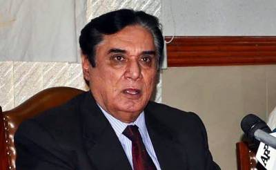 Is Chairman NAB Justice (R) Javaid Iqbal resigning?