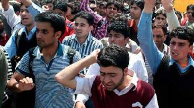 Kashmiris stage protest demos against arrest of 6 youth mostly minors in Budgam