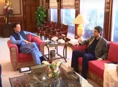 Law Minister calls on PM Imran Khan