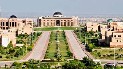 List of 23 Pakistani Universities among top 500 in Asia